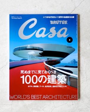 「死ぬまでに見ておくべき 100の建築」