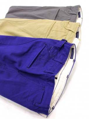 New Chino Pants