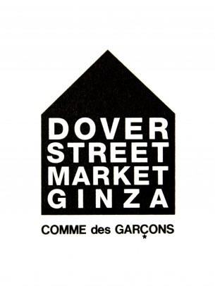 銀座 DOVER STREET MARKET